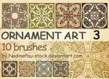 装饰性艺术花纹画笔