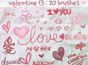 可爱涂鸦非主流式爱情笔刷