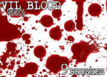 两套滴血血流笔刷