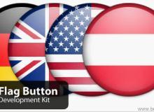 20种各国国旗图标素材下载