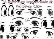 15种可爱的卡通眼睛效果笔刷