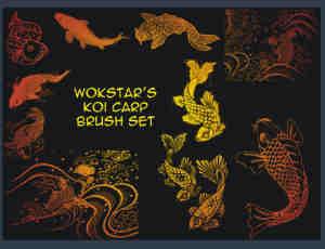 锦鲤鱼印花雕刻笔刷