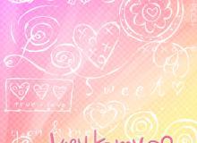 刻画式爱心符号笔刷