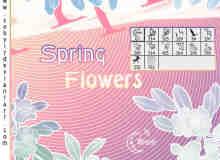 春天的花朵笔刷