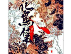 """中国画""""花鸟集""""笔刷下载"""