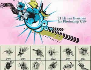 21种高清时尚非主流花纹样式笔刷下载
