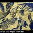 PS印刷式天使羽毛翅膀笔刷