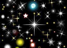 漂亮的星光闪耀笔刷