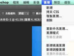 最新版Photoshop CC 14.0 也能创建Web网页了