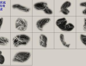 19种纱状流烟光线特效PS笔刷素材