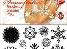 15种漂亮的雪花式花纹印花笔刷