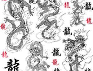 中国龙PS笔刷下载