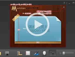 设计稿标注and测量神器【马克鳗】辅助设计工具软件