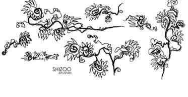 手绘枝条花纹艺术PS笔刷