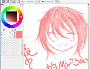 多人在线网络协同绘画创作 你敢试一下你的绘画技艺吗? 在线协作绘图工具