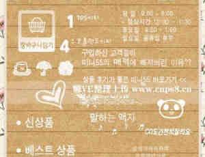 韩国可爱文字照片装饰PS笔刷素材