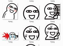 高清-呆呆的阿鲁表情符号照片装饰素材【美图秀秀】