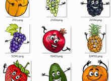 可爱卡通水果图片素材-美图秀秀素材