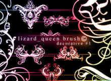 贵族式花纹、花饰图案图形photoshop笔刷素材