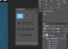 Cut&Slice me 切图神器(PhotoShop强力割图插件)