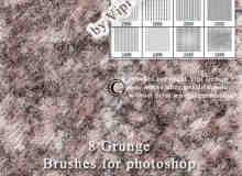 8种线条磨砂纹理背景photoshop笔刷素材