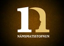 """20个""""N""""型主体结构的logo标志设计方案"""