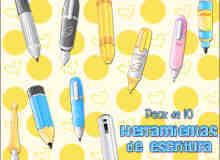 10支卡通钢笔铅笔美图秀秀、可牛影像素材