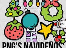 欢乐圣诞节卡哇伊照片装饰美图秀秀素材免费下载