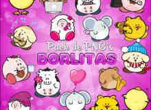 16个卡通可爱小动物美图秀秀、可牛影像素材下载