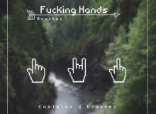 像素化手指、手掌、指示标志photoshop笔刷下载