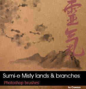 中国传统水墨画山脉、丘陵、树枝等photoshop笔刷素材