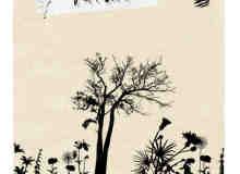 花草树木剪影photoshop笔刷素材