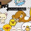 可爱小巧的卡通图案美图秀秀png素材包下载 #.6