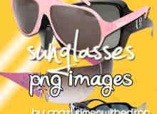 眼镜、墨镜美图秀秀装扮png图片素材免费下载