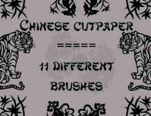 中国剪纸艺术老虎花纹、骏马花纹、门神窗花图案Photoshop笔刷素材下载