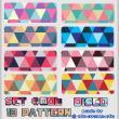 18种小清新三角形PS填充底纹素材下载
