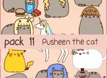 呆萌卡通猫咪PNG透明图片美图秀秀素材包 #.8
