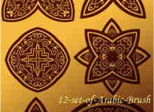 漂亮的12种民族古典花纹Photoshop笔刷素材