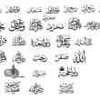 伊斯兰文字Photoshop笔刷素材