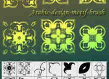 19种阿拉伯花纹图案Photoshop笔刷素材免费下载