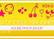 可爱星星、骷髅头、爱心、樱桃等Photoshop笔刷素材