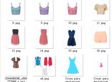 50种服装服饰装扮PNG透明素材【美图秀秀笔刷包】