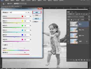 免抠图!巧妙使用图层混色模式【快速实现照片更换背景】Photoshop图文教程