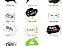 可爱标语对话框美图素材