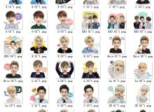 EXO超级卖萌头像美图照片装饰素材!已扣处背景