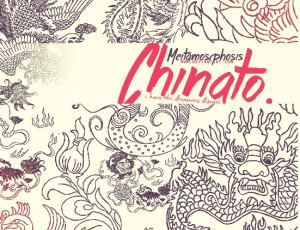 中国名族图腾花纹龙、凤凰、麒麟等印花Photoshop笔刷