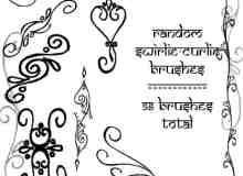伊斯兰教式手绘植物花纹Photoshop美图笔刷 #.6