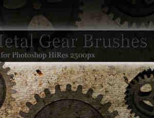 16种齿轮Photoshop笔刷素材