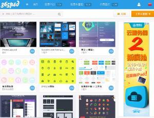 酷站分享!365PSD.COM天天分享免费Photoshop设计素材站
