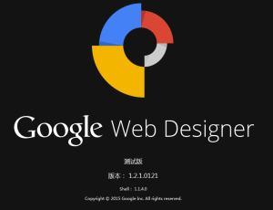 """谷歌也出品了""""Web设计神器""""为HTML5和CS3新技术而生!Google Web Designer V1.2.1.0121"""
